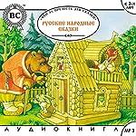 Chto za prelest' eti skazki! Bol'shaja kollekcija |  Dmytro Strelbytskyy