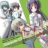 HAYATE NO GOTOKU! CHARACTER CD COLLECTION: SAGINOMIYA ISUMI & AIZAWA SAKUYA & TACHIBANA WATARU ETC.