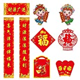 Chinese Couplets 2019 Traditional Chinese New Year Paintings and Couplets Wall Stickers Decorations Spring Festival Poem Scrolls