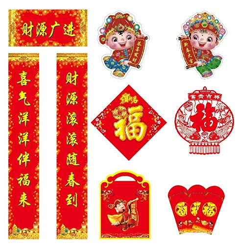 Chinese Couplets 2019 Traditional Chinese New Year Paintings and Couplets Wall Stickers Decorations Spring Festival Poem Scrolls with Red Envelope 12pcs Gift Bag (CAI Yuan Guang -