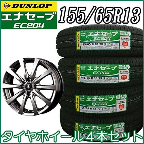 ダンロップ タイヤアルミホイール 4本セット エナセーブEC204 155/65R13 ユーロスピード G10 B07BYN2HHG