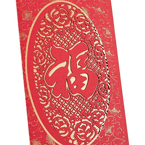 10-Piece Chinese Envelopes - Red Envelopes, New Year Red Packets with Chinese Character Design, for Lucky Money, Gift, 6.7 x 3.4 Inches