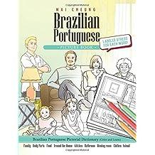 Brazilian Portuguese Picture Book: Brazilian Portuguese Pictorial Dictionary (Color and Learn)