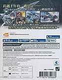 Accel World Vs. Sword Art Online: Millennium Twilight (Chinese Subs) for PlayStation Vita [PSV]
