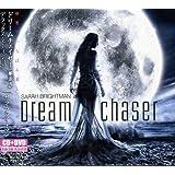 ドリームチェイサー(夢追人)(デラックス・エディション)(DVD付)