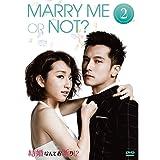 [DVD]結婚なんてお断り!? DVD-BOX2