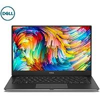 戴尔 DELL XPS13-9360-5505S 13.3英寸超轻薄窄边框笔记本电脑 (四核i5-8250U 8G 256G SSD FHD 背光键盘 WIN10) 银色