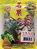 话梅 Taiwain Fruit King Sanh Yuan sweet preserved Pitted Prune (white) 4oz (pack of 3)