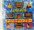 PCパチスロ アイドルギャンブラー PCエンジン用Card