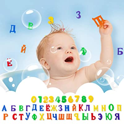 ocijf179 43Pcs Russian Alphabet Letter Number Figure Bath Puzzle Kids Early Education Toy,Perfect Training Children's Intelligence Gifts: Home & Kitchen