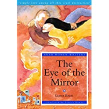 The Eye of the Mirror, The: A Modern Arabic Novel from Palestine (Arab Women Writers) (English Edition)