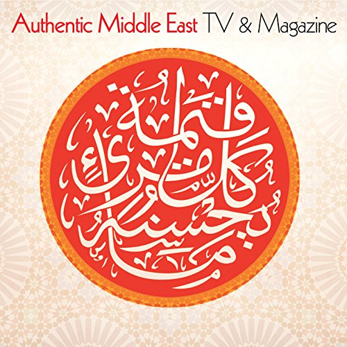 East Tv (Authentic Middle East: TV & Magazine)