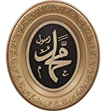 Islamic Home Decor Oval Framed Wall Art Plaque Rhinestones Muhammad 17.5 x 20in (Gold/ Black)