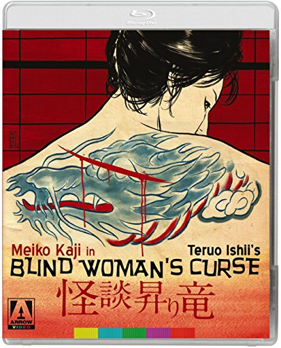 Blind Woman's Curse (2-Disc Special Edition) [Blu-ray + DVD] ()