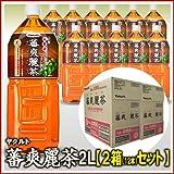 【東北・関東送料無料】 ヤクルト 蕃爽麗茶 2L(6本入り) 【2箱セット】【特定保健用食品】