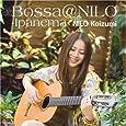 Bossa@NILO~Ipanema~