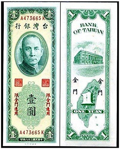 1949 CN RARE GEM UNCIRC 1949 BANK OF TAWAIN KINMEN (QUEMOY) BRANCH YUAN NOTE! VALUED BY STCKS BOWERS AT $250-$350!! BUY 2 GET CONSECUTIVE No.S 1 Yuan Gem Crisp Uncirculated