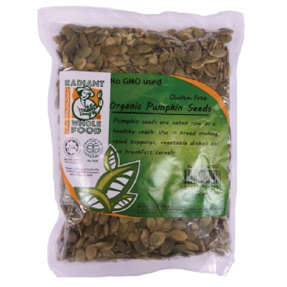 Radiant Organic Pumpkin Seed 200g (628MART) (12 Pack) by Radiant (Image #1)