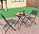 Portable Folding Square Bistro Table Chair Set Outdoor Foldable Lightweight Durable Modern, Coffee Table Set, Practical, Patio, Backyard, Balcony Terrace, Garden, Pool Side & e-book by jn.widetrade