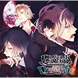 DIABOLIK LOVERS DARK FATE Vol.3 下弦の章