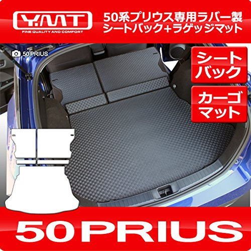 YMT 50系プリウス ラバー製セカンドシートバック+ラゲッジマット 4WD(E-Four) - B01BSEW91E 4WD(E-Four)  4WD(EFour)