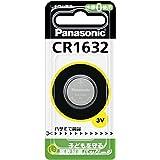 Panasonic コイン形リチウム電池 CR-1632 (5個セット)