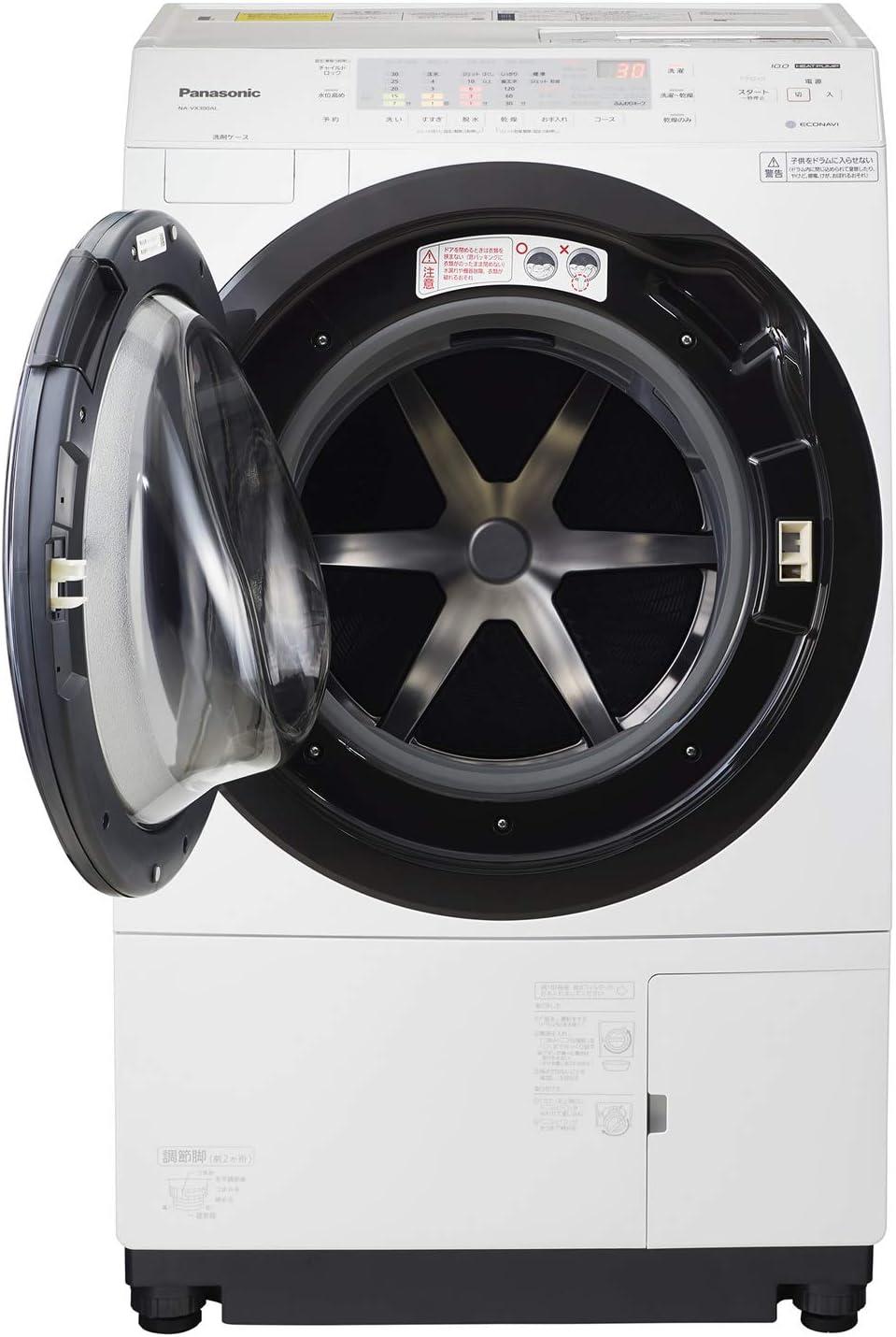 パナソニック ななめドラム洗濯乾燥機 10kg 左開き クリスタルホワイト ドラム式洗濯機 NA-VX300AL-W