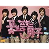 Boys over flowers OST Vol. 1 CD Korean Tv Drama OST (Lee Min Ho)