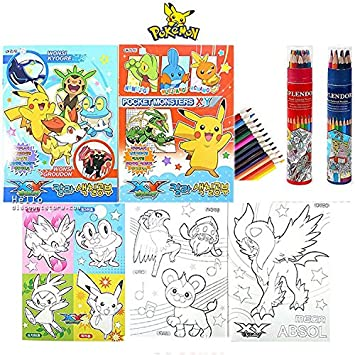 61Yy5vv%2BTnL._SY355_ furthermore amazon pokemon colorear libros office products on pokemon coloring book amazon moreover amazon pokemon coloring books toys games on pokemon coloring book amazon moreover amazon pokemon coloring books toys games on pokemon coloring book amazon likewise amazon pokemon coloring books toys games on pokemon coloring book amazon