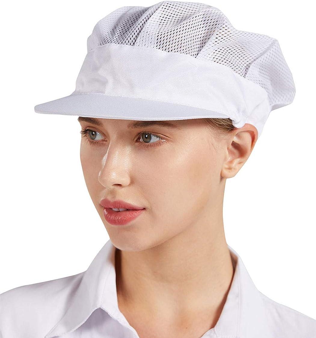 Nanxson 3pcs Unisex Chef Hat Elastic Kitchen Chef Hat Cooking Chef Cap Food Service Hair Net CF9061