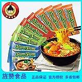 泰国进口yumyum养养牌冬阴功酸辣虾味方便面10袋装速食泡面拉面