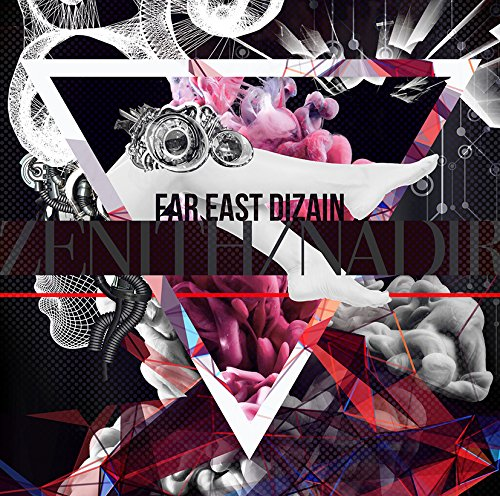 Far East Dizain / ZENITH/NADIRの商品画像