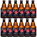 ノンアルコール黒ビール【ノンアルコール ブラック 0.00% 330ml×12本】