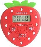 Dretec Strawberry Timer Kitchen Timer Red