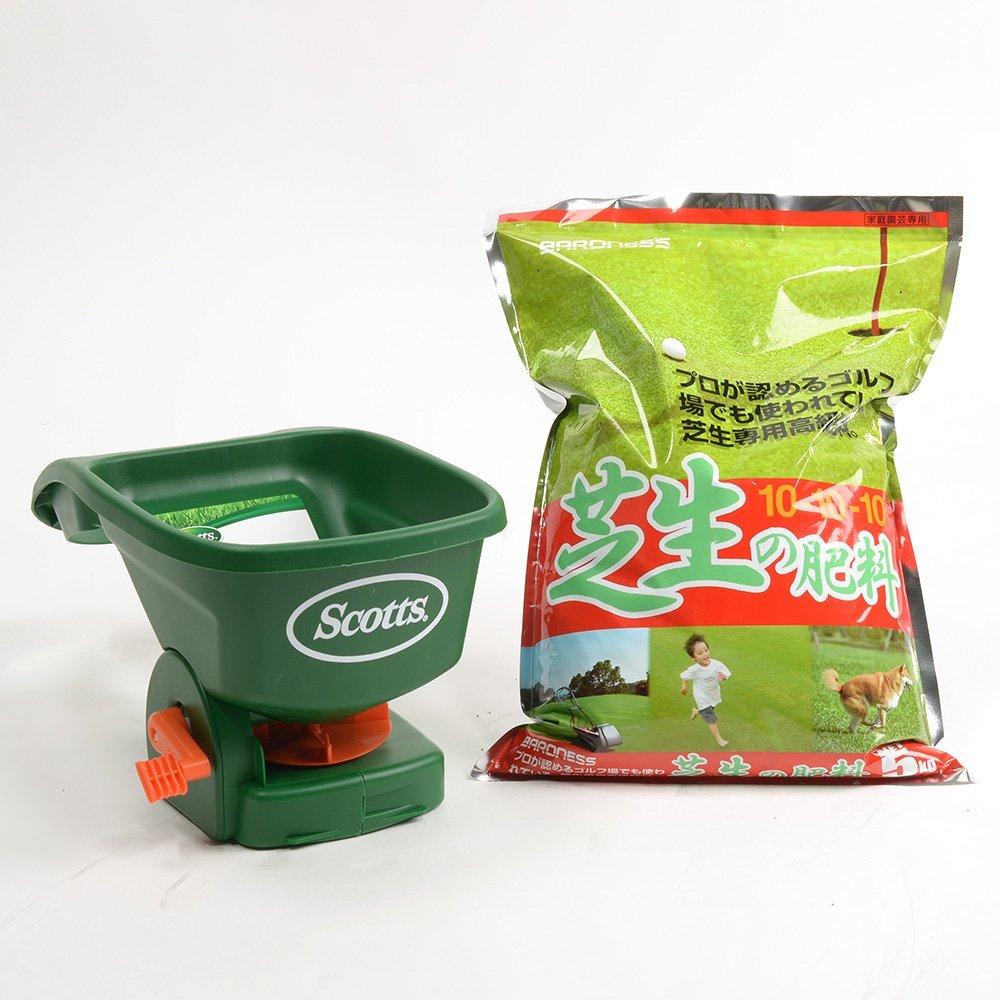 芝生の肥料 楽ラク散布セット(種肥料散布器 ハンディースプレッダー&バロネス 芝生の肥料5kg 1袋) B01F88THXO