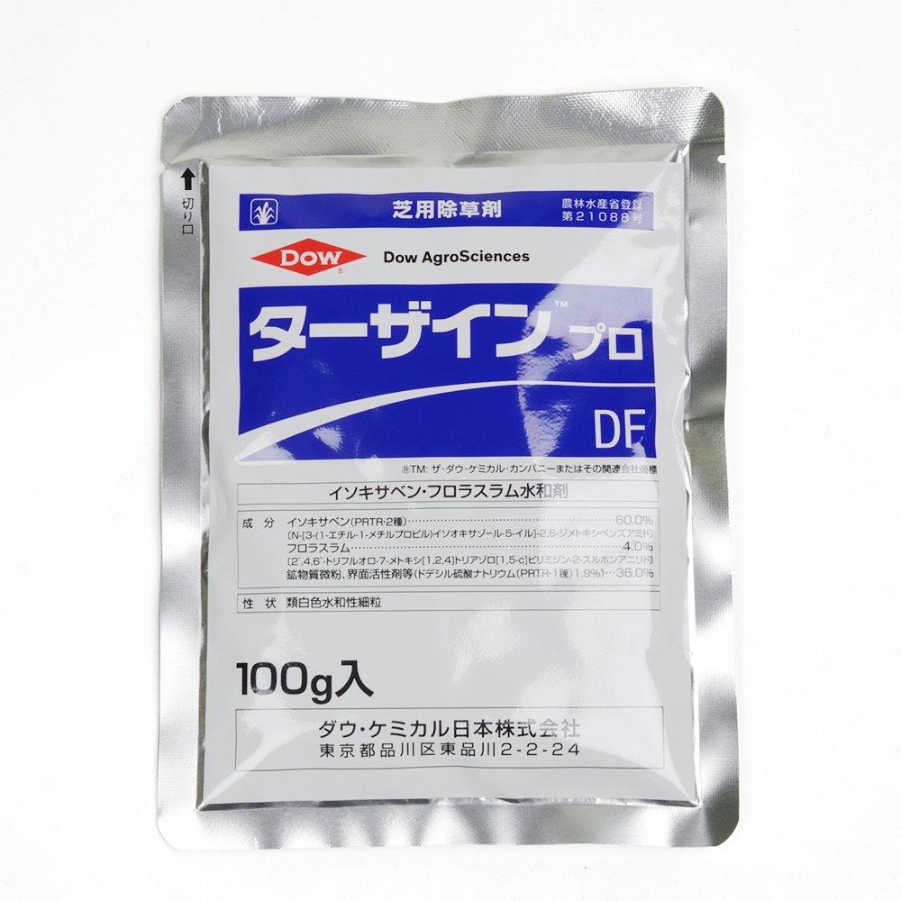 芝生用発芽前除草剤 ターザインプロDF 100g入り B010CFYJSG