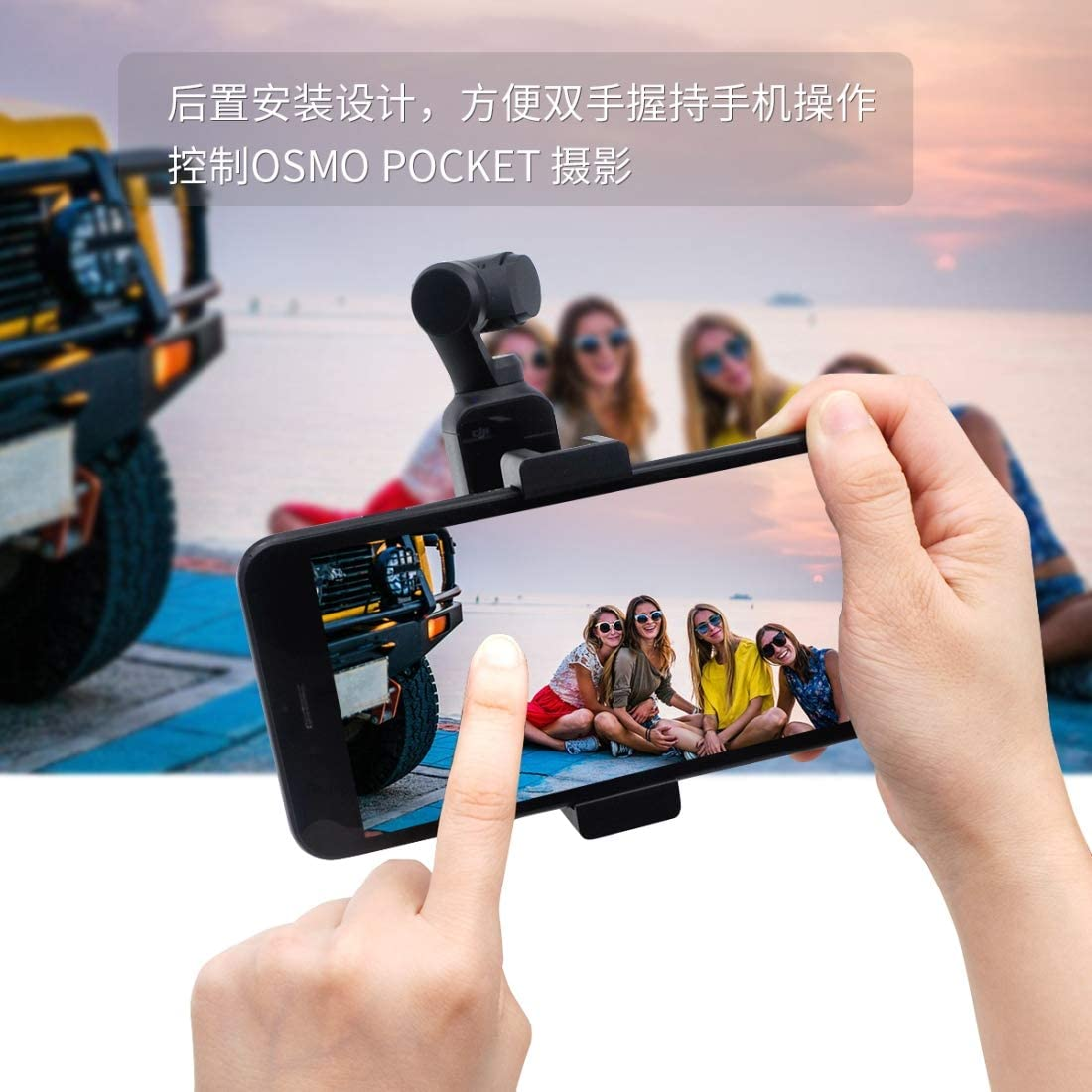 OSMO Pocket Accessories Hyx Metal Holder Mobile Phone Holder Bracket Expansion Accessories with Android USB Data Cable for DJI OSMO Pocket