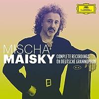 Complete Recordings Deutsche Grammophon