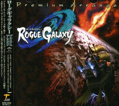 Rogue Galaxy-Premium Arrange (Original Soundtrack)