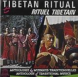 Tibet: Tibetan Ritual, Invocation To The Goddess Yeshiki Mamo
