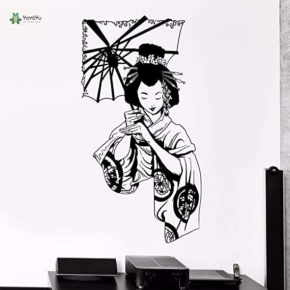 ljradj Vinilo Tatuajes de Pared Japonés Geisha Paracaídas Show Poster Vintage Interior Sala de Arte Pegatinas Blanco 57x104cm: Amazon.es: Hogar