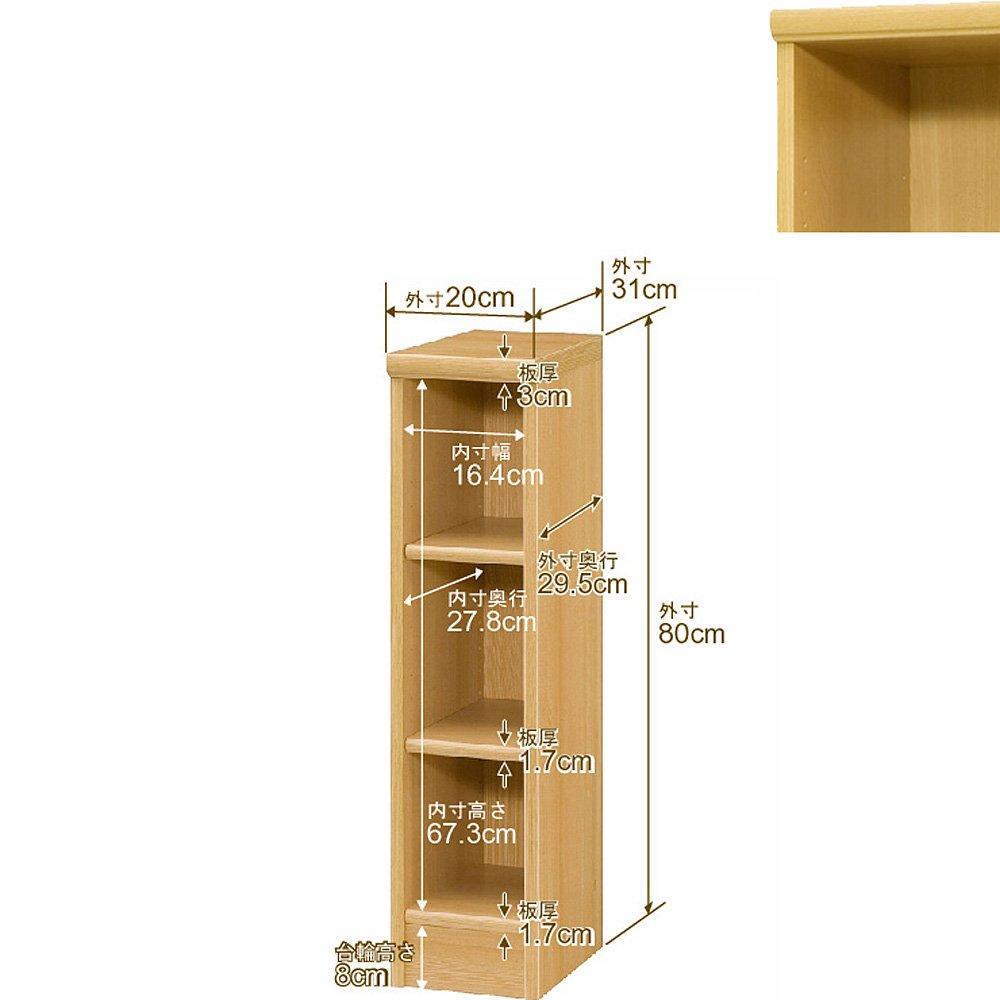 オーダーマルチラック レギュラー (オーダー収納棚棚板厚17mm標準タイプ) 奥行31cm×高さ80cm×幅20cm ナチュラル B007797Z3C  ナチュラル