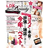 LDK the Beauty