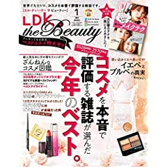 LDK the Beauty 表紙画像