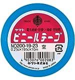 ヤマトビニールテープ (巾19mm)【空】 NO200-19-23