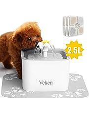 Dog Feeding Amp Watering Supplies Amazon Com