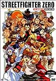 ストリートファイターZERO THE ANIMATION DVD