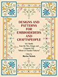 img - for Designs and Patterns for Embroiderers and Craftspeople (Dover Pictorial Archive) book / textbook / text book