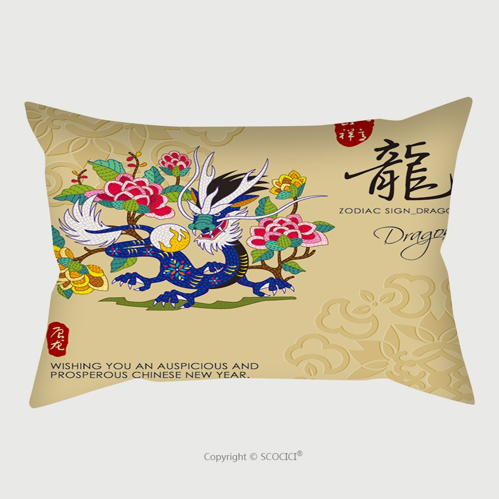 Custom Satin Pillowcase Protector Chinese Zodiac Signs Of Dragon With Chinese Calligraphy Text And The Translation Auspicious 329348195 Pillow Case Covers Decorative by chaoran
