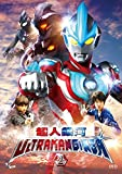 Ultraman Ginga 2 (Region 3 DVD / Non USA Region) (Japanese Language, Cantonese Dubbed) (English & Chinese Subtitled) Japanese TV series (Ep. 4-6)